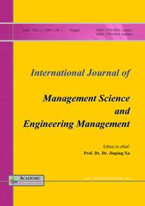 automata theory international journal of multidisciplinary International journal of multidisciplinary studies (ijms) is published by the faculty of graduate studies - university of sri jayewardenepura ijms provides a supportive environment for multidisciplinary researchers to publish their contribution to the academy of knowledge and wisdom focus of the journal is on.